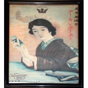 Cartel mujer con caligrafia china