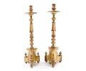 Pareja de hacheros de madera tallada y dorada, s.xviii