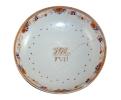 Bol de cerámica antiguo