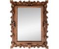 Gran espejo con marco realizado en madera