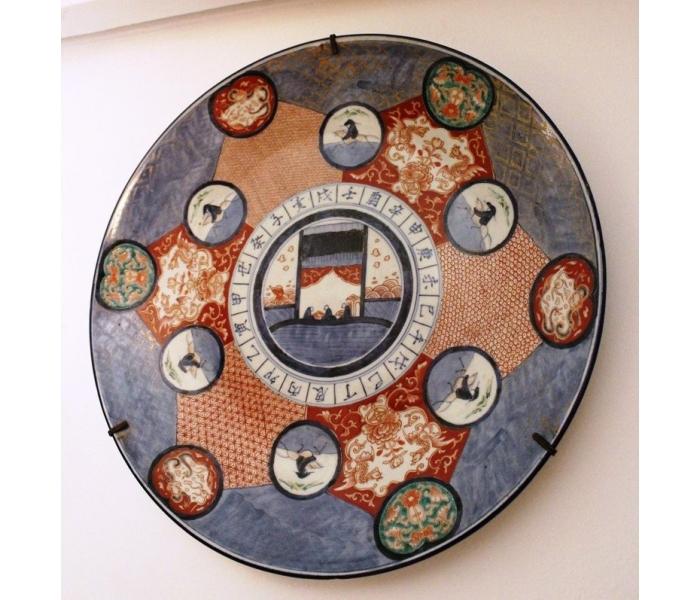 Plato de porcelana japonesa pintada a...